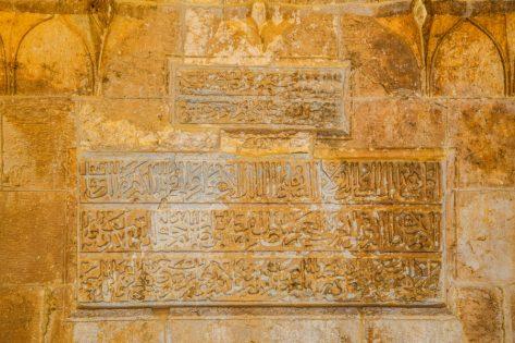 Kanuni Sultan Süleyman'ın Kudüs'teki güzelleri
