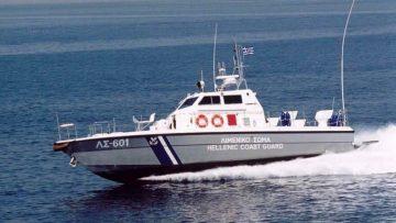 Midilli açıklarında gerilim: Türk ve Yunan botlar çarpıştı